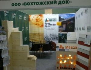 Российский лес 2013 (стенд1)