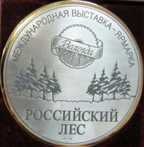 Серебряная медаль1
